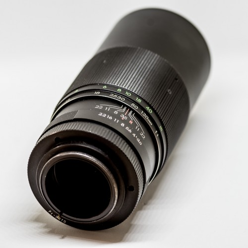 Upsilon 200mm F3.5